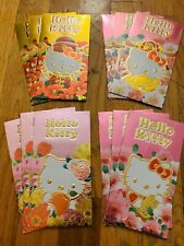 12 Pc Sanrio Hello Kitty Chinese New Year Red Foil Envelopes Large Money Lunar