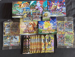 Pokemon Bundle, Booster Packs + Holo Cards + Ultra Rare Cards + MORE