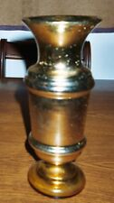 "GOLD ""MERCURY GLASS"" VASE; 9 1/2"" Tall; Lite/No Stopper"