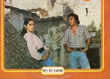 AL BANO ROMINA POWER Raro disco LP 33 giri QUALCOSA TRA NOI stampa ITALIANA 1978