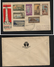 New Zealand OY29-31,33-36  on cachet cover  1947      KL1129