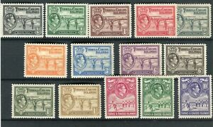 Turks & Caicos KGVI 1938-45 set of 14 SG194/205 MNH