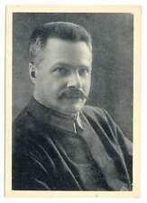 Russian Civil War 3rd Entente Campaign Frunze South Army Commander PC ca 1926