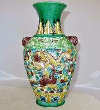 "9.35"" Antique Chinese Vase with High Relief Dragons, Phoenix, Ruyi & Qianlong"
