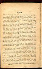 Hebrew Yiddish Dictionary N/A