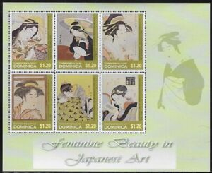 Dominica 2002 Japanese Art: Sheet opfsix $1.20 stamps,  Sc #2361 - pw58
