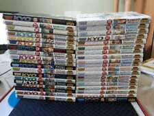 Lot Manga Intégral SAMURAI DEEPER KYO 1 à 38 Complet Akimine Kamijo Kana VF FR