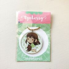 Fruits Basket Acrylic Charm- Kagura