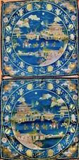 Rare Vintage Chinese Silk Pillow Covers. Circa 1940's