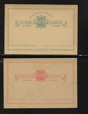 Portugal , St Thomas and Portugal Guine  postal cards unused