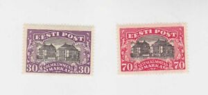 estonia 1924 Sc 81/2 two stamps,set    q1558
