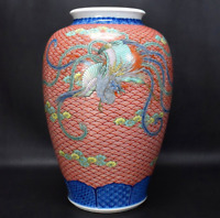 Japanese Antique Nabeshima Ware Phoenix Vase from The Nabeshima Clan Edo