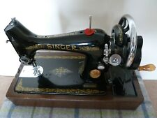 Vintage 99K Singer Sewing Machine - boxed with instructions Beautiful Condition