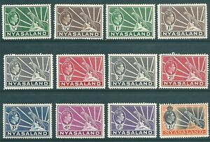 NYASALAND 1938 George VI mint part set to 1/-