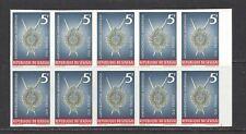 SENEGAL - 375 - IMPERF BLOCK OF 10 - MNH - 1972 - MARINE LIFE