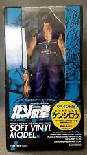 Kenshiro Kaiyodo Big Scale Real Figure Hokuto no Ken/Fist of the North Star 19XX