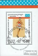 Cambodia block212 fine used / cancelled 1995 Olympics Summer ´96