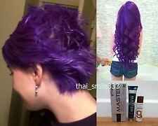 DCASH Master Color Cream Permanent Hair Dye Super Color #S400 Violet Intensive