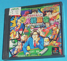 Ide Yosuke Meijin no Shinmi Sen Mahjong - Sony Playstation - PS1 PSX - JAP Japan