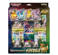 Pokemon Card Sword & Shield VMAX Special Set Eevee Heroes Japan