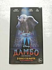 Dumbo Movie Poster Tim Burton 2019 Disney Movie Mini Poster Flyer Ad Chirashi