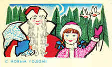 1968 Russian HAPPY NEW YEAR postcard Santa, girl and two birds
