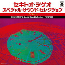 SEKITO SHIGEO-SPECIAL SOUND SELECTION -THE WORD--JAPAN CD F93