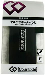 Colantotte Multi Supporter Elbow