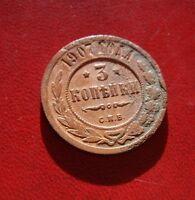rc8-2. From Collection Russland Russia Empire 3 KOPEKS Kopeken kopeke 1907 SPB