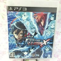 USED PS3 PlayStation 3 Dengeki Bunko FIGHTING CLIMAX 36146 JAPAN IMPORT