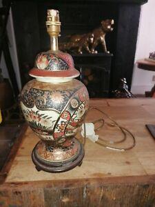 Vintage Chinese Vase Urn Oriental Imari  Table Lamp