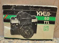 Kiev-60 TTL Russian Camera Original Instruction Manual
