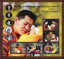 Bhutan 2016 MNH Birth HRH Gyalsey Royal Baby Druk Gyalpo 5v M/S Royalty Stamps