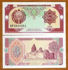 Uzbekistan, 1994, 3 Sum, P-74, UNC > Ornate