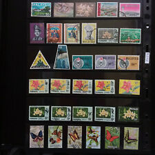 MALAYSIA (1)   Lot of Used Stamps   F052