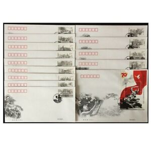 China 2015-20 FDC 70th ANN. of the victory of the world anti fascist War Stamps