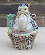Resin Figurine of an Oriental Wise Man