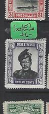 BRUNEI (P1910B)  SULTAN  12C  SG 107   MNH