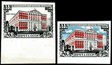 Russia, Scott# 1125 imperf., Michel# 1116 B, MNHOG, variety (gray blue omitted)