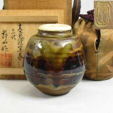 A488: Japanese tea caddy of TAKATORI pottery by Seizan with signed box, Shifuku