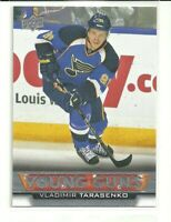 2013/14 Upper Deck Vladimir Tarasenko St. Louis Blues Young Guns RC #230