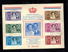 1953 Luxembourg First Day Cover FDC # 286-291 Royal Wedding