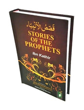Stories of the Prophets (Peace be on them) - Ibn Kathir (IBS) HB