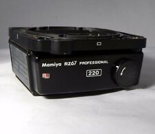 Film Back for Mamiya RZ67 Pro Professional 220 Medium Format