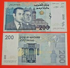 More details for world banknotes(item669) morocco 200 dirhams 2002 p71 uncirculated
