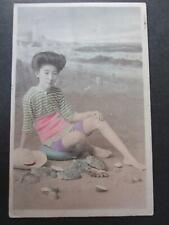 Japan postcard, Japanese bathing beauty, French postcard 1910 [c12