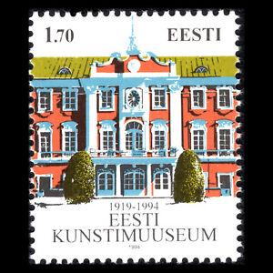 Estonia 1994 - 75th Anniversary of the Estonian Art Museum - Sc 278 MNH