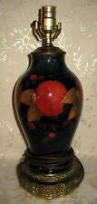 Moorcroft Pottery - Pomegranate Design, Working Lamp, 1920's/30's, Rare Form