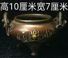 Rare Old China Temple Purple Bronze Gilt Dragon Ear Statue Incense Burner Censer