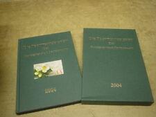 BRD **  Jahrbuch 2004  komplett  mit postgültigen Marken